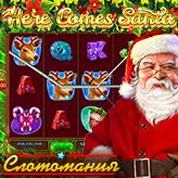 Скриншот игры Слотомания - Игровые автоматы!