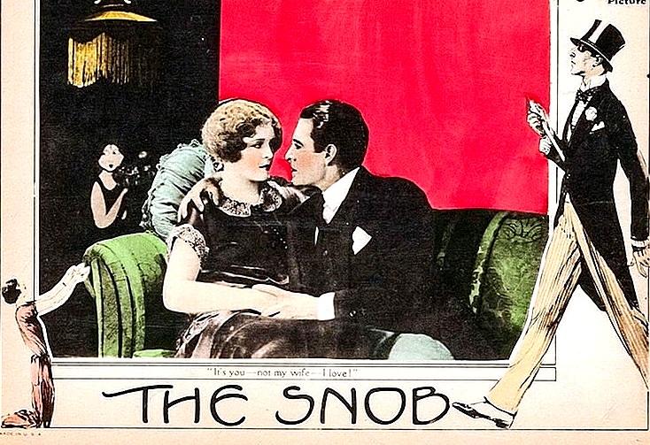 Что такое снобизм? - relevant
